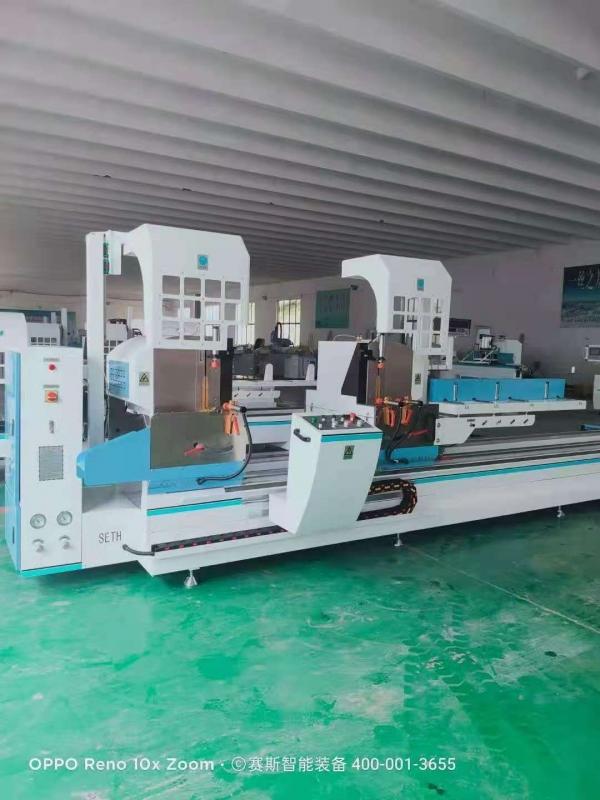 武汉工业断桥铝型材下料据 数控双头切割锯 精密锯